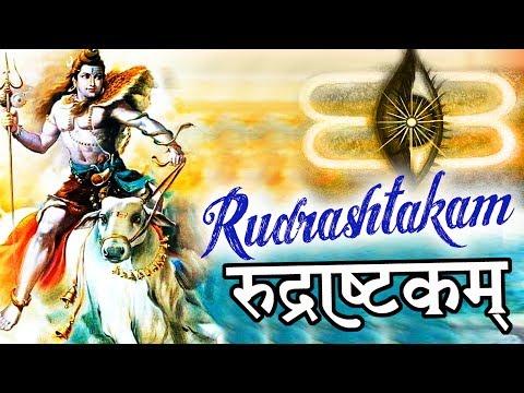 Shiva Rudrashtakam Stotram With Lyrics | Very Beautiful Art Of Living Mantra | Popular Shiv Mantra