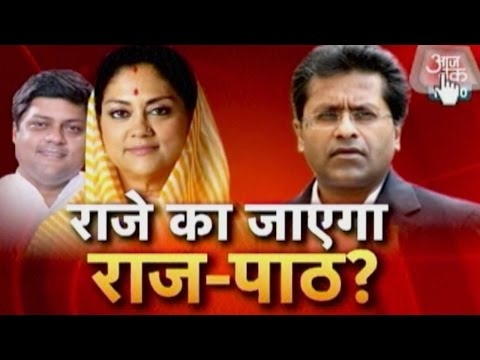 BJP Not backing Rajasthan CM Vasundhara Raje In Lalit Modi Row