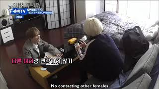 Eunhyuk and Yesung making Rules