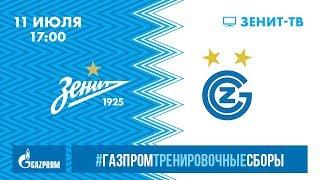 «Газпром»-тренировочные сборы: «Зенит» — «Грассхоппер»