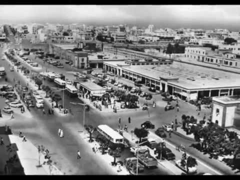Rabat des années 1920 à 1950 Maroc