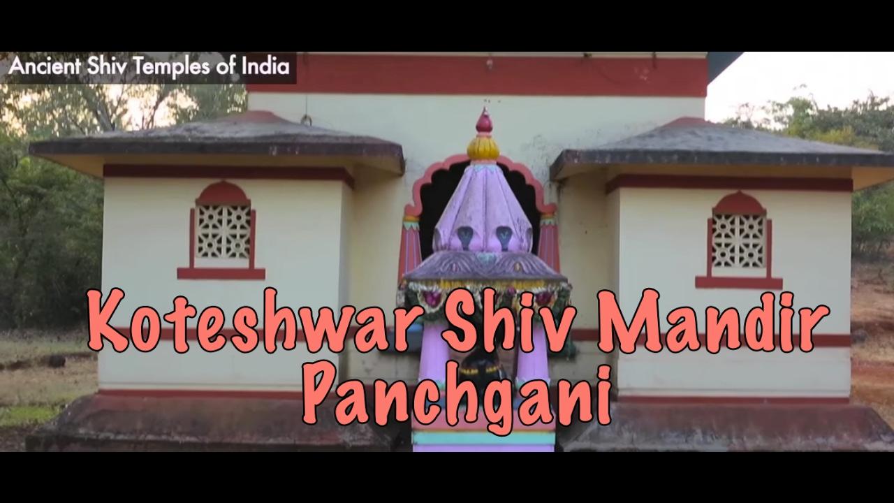 Panchgani photos around panchgani images panchgani temple photos - Koteshwar Shiv Temple Panchgani Temples Of India