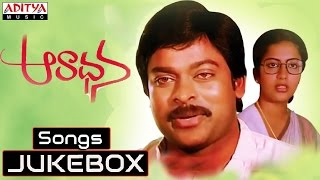 Aaradhana Telugu Movie Full Songs  || Jukebox || Chiranjeevi, Suhasini, Radhika