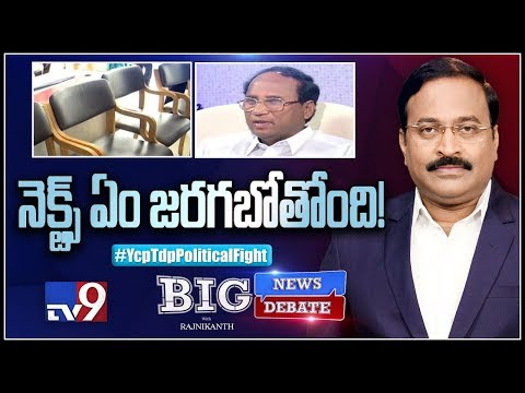 Big news Big Debate : Trouble mounts for Kodela? - TV9