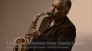 O Saathi Re | Kishore Kumar | The Ultimate Saxophone Collection| Best Sax Covers #251|Stanley Samuel