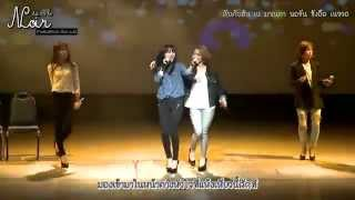 [THAI SUB] Pre debut | MAMAMOO -  ? (물음표,Question Mark) Primery Cover