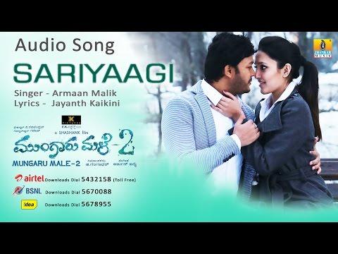 "Mungaru Male 2 | ""Sariyaagi"" Audio Song | Golden Star Ganesh, Neha Shetty"
