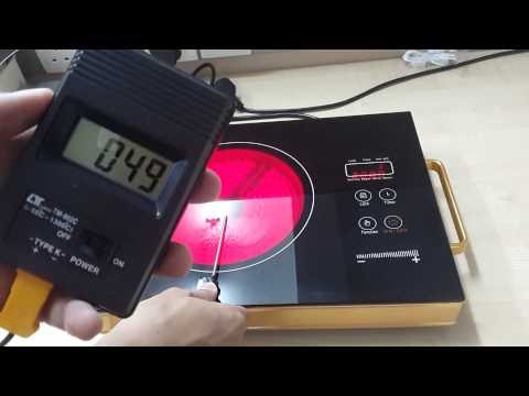 Infrared cooker demo