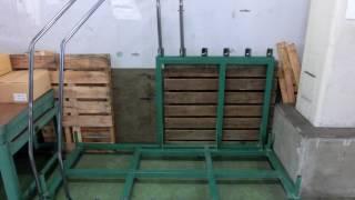 菱光産業の搬送器具