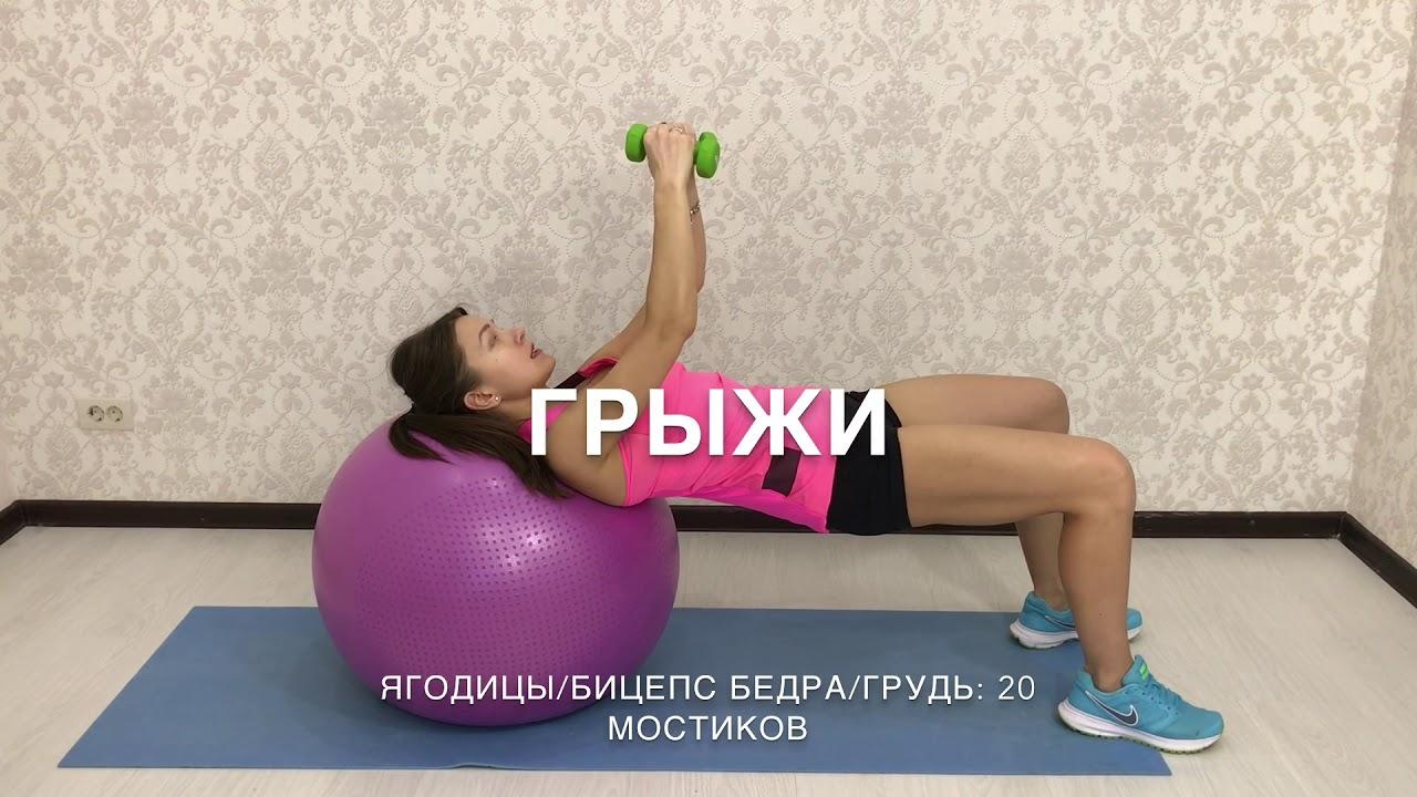 Комплекс упражнений лфк при гипертонии | HelpProstata