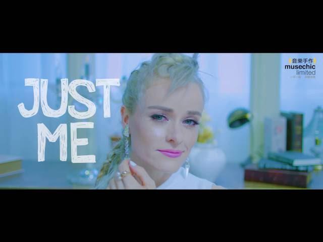 JUST ME [MV] 陳明恩 Corinna - featuring MastaMIC