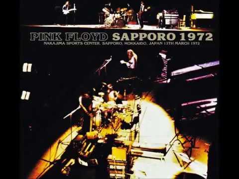 Pink Floyd - Nakajima Sports Center, Sapporo, Hokkaido, Japan (1972)