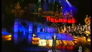 Александр Серов - Ворованная ночь Песня - 1996