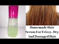 Homemade Hair Serum For Soft, Shiny & Smooth Hair In Just 2 minutes | DIY Leave In Hair Conditioner