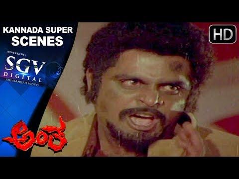 Kannada Scenes | Ambarish meets Kanvar Lal Scenes | Antha Kannada Movie | Lakshmi, Latha