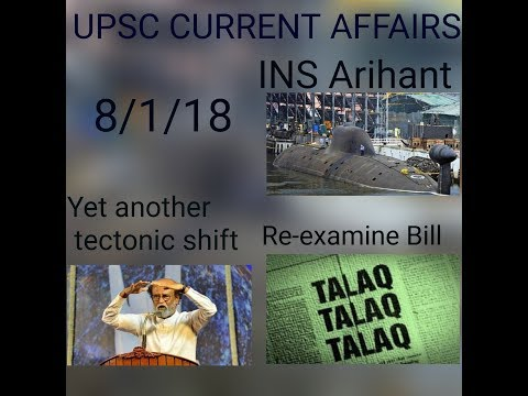 8/01/18 IMPORTANT CURRENT AFFAIRS, Yet another tectonic shift?, INS Arihant, Re-examine the Bill
