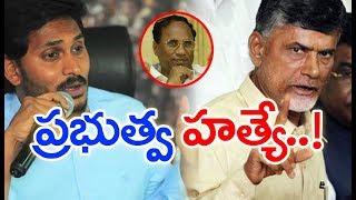 మా నాయకుడిని బలి చేశారు   Palnadu Public Comments On YSRCP Leaders    Mahaa News