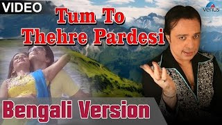 Tum To Thehre Pardesi Full Video Song | Bengali Version | Singer - Altaf Raja