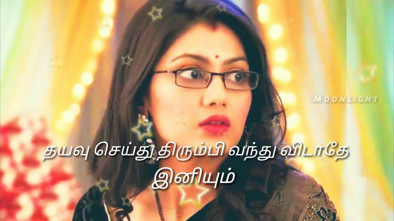 Tamil sad whatsapp status video||love sad feeling status ...