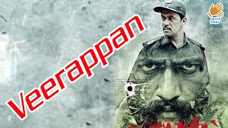 Veerappan Malayalam Movie   True Based Movie Malayalam Movie   Arjun  Kishore   Vijayalakshmi