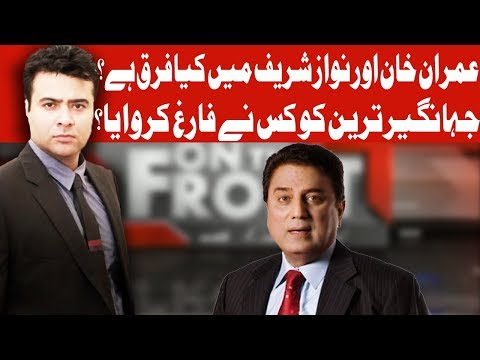 On The Front With Kamran Shahid - 18 December 2017 - Dunya News