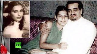 В Британии покажут документальный фильм о тайной жене покойного саудовского короля