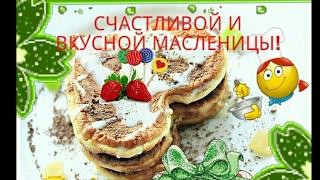 С МАСЛЕНИЦЕЙ 2018 КАРТИНКИ GIF! ДЛЯ Viber, whats app, facebook, vkontakt, odnoklassniki!