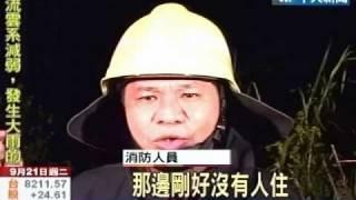 花蓮銅門發電廠 山區土石大片崩落