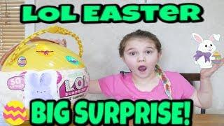 LOL Easter Big Surprise! Custom LOL Peep Big Surprise DIY