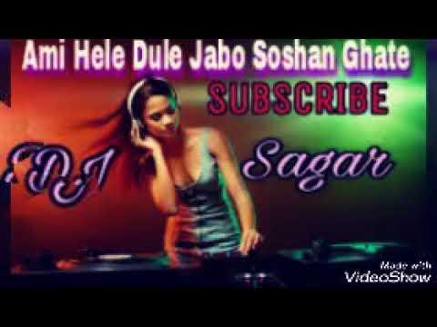 Aml Hele Dule Jabo Soshan Ghate || dj song Dj Sagar