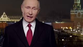 Новогодние пожелания президента Путина за 15 лет
