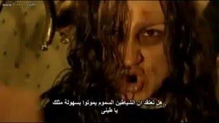 semum p7 dvd  فيلم سموم التركي مترجم
