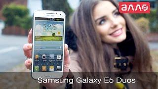 Видео-обзор смартфона Samsung Galaxy E5 Duos(Купить смартфон Samsung Galaxy E5 Duos Вы можете, оформив заказ у нас на сайте ..., 2015-01-28T09:44:37.000Z)