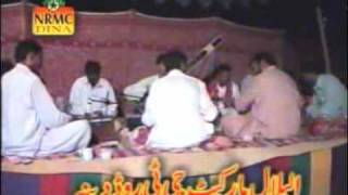 Akram Gujar Yaad Gaae Program 04