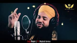 Tu Kuja Man Kuja Shaikh Nahid Qadri Official 2019 New Studio Album New Naat E Paak 2019 | Latest Naat Warning: Credit Goes to Prime Studio Mirani ...