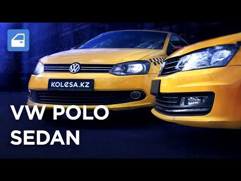 VW Polo Sedan (2010–2020). Опыт таксистов. ЗАПЧАСТИ и РЕМОНТ / Kolesa.kz