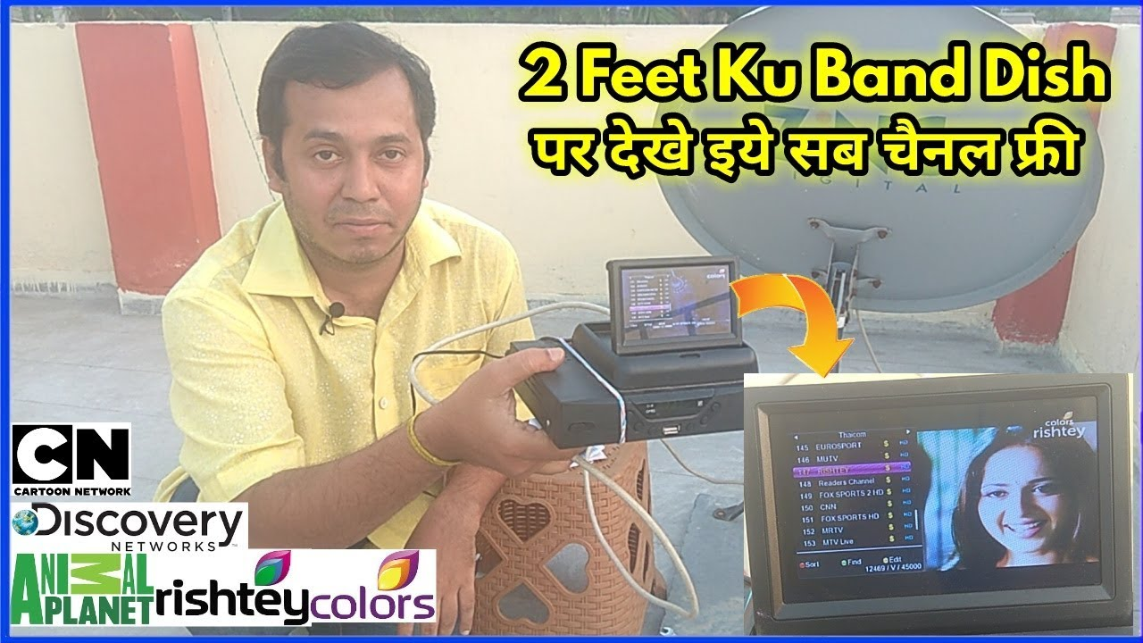 Paid Channels Free On 2 feet Ku Band Dish  Watch Many Indian & Hollywood  paid channels Free