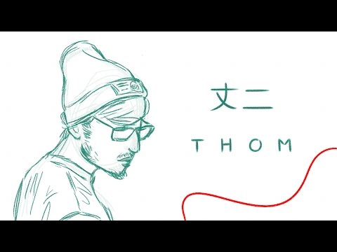 JOJI - THOM (ANIMATIC)
