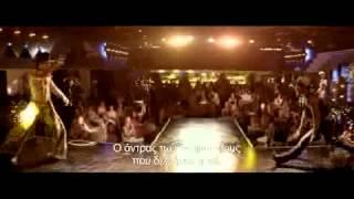 MAGIC MIKE - TRAILER (GREEK SUBS)