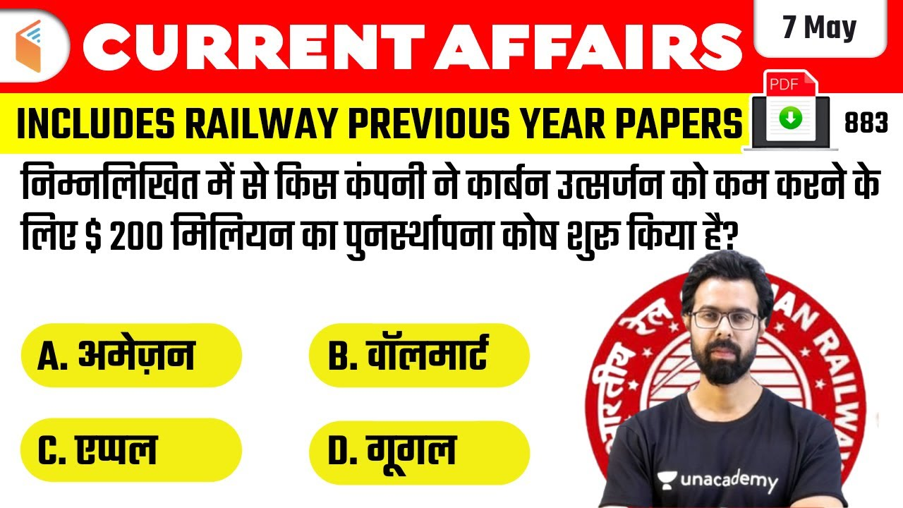 Download 5:00 AM - Current Affairs Quiz 2021 by Bhunesh Sir   7 May 2021   Current Affairs Today