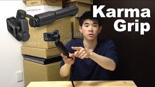 GoPro Karma Grip がやってきた!