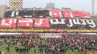 Ultras Ahlawy 1/2/2016 الذكرى الرابعة لمذبحة بورسعيد