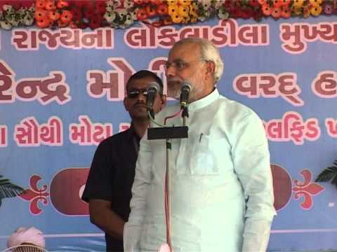 Shri Narendra Modi inaugurates cattle feed plant managed by Banas Dairy