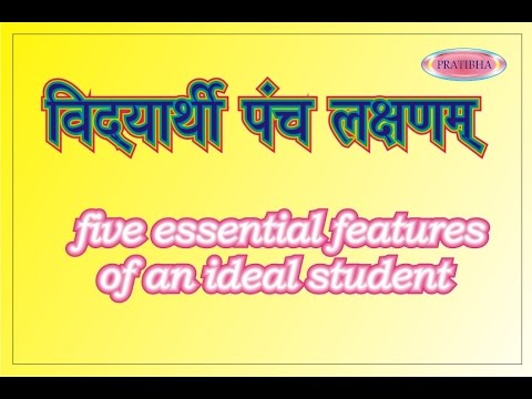 hindi essay on adarsh mitra i deal student 6 posts published by shyam g menon during may 2017 outrigger assorted said so, that abbreviation reminds of the hindi word for the deal was almost finalized.