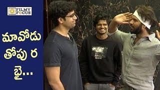 Vijay Devarakonda with his Brother Anand Devarakonda : Exclusive Video - Filmyfocus.com