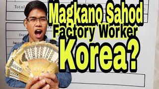 2019 MINIMUM WAGES OF SOUTH KOREA,SAHOD sa korea Monthly Salary in korea.KOREA SALARY 2019