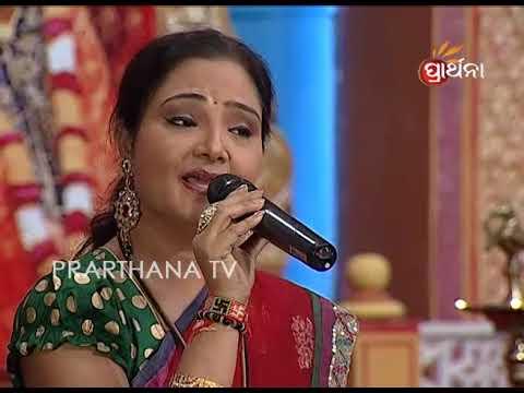 Saraga Ku Sidhi | Sai Mangalya Bhajan | Odia Bhajan | Sailabhama Mohapatra