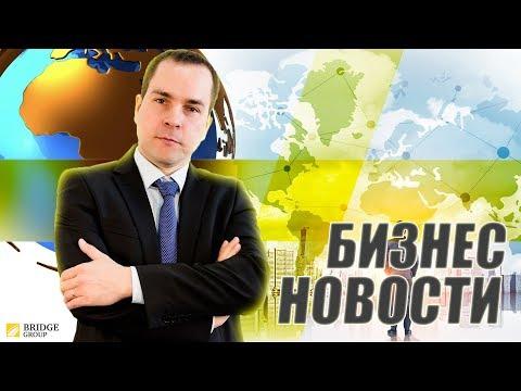 Новости: Закон о регистрации юридических лиц, повышение МРОТ, электронные закупки