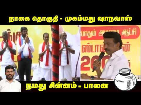 M.K. Stalin campaigning