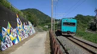 壁画と電車/きのくに線(道成寺−和佐)
